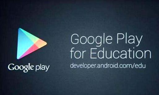 清除Google Play商店的漏洞谷歌将向发现者提供奖金